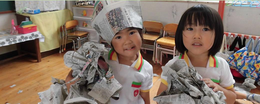 天竜祝吉幼稚園
